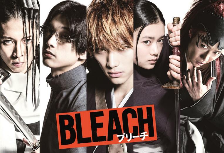 【悲報】実写版「BLEACH」、無事爆死
