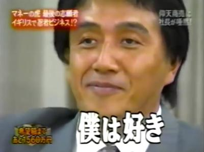 【悲報】マネーの虎のパスタ屋、ついに潰れる