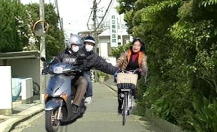 京都府内でひったくり3件の連続窃盗 スクーターのようなバイクによる犯行