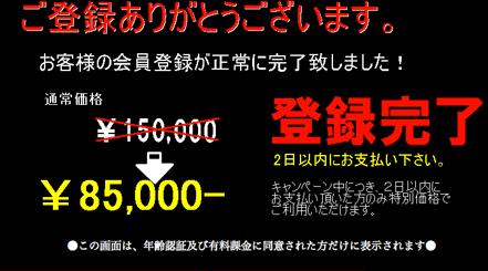 【詐欺】サイトで7000万円被害、でも「絶対に騙されていない!」と言い張り耳を貸さない70代男性。家族はどうすれば?