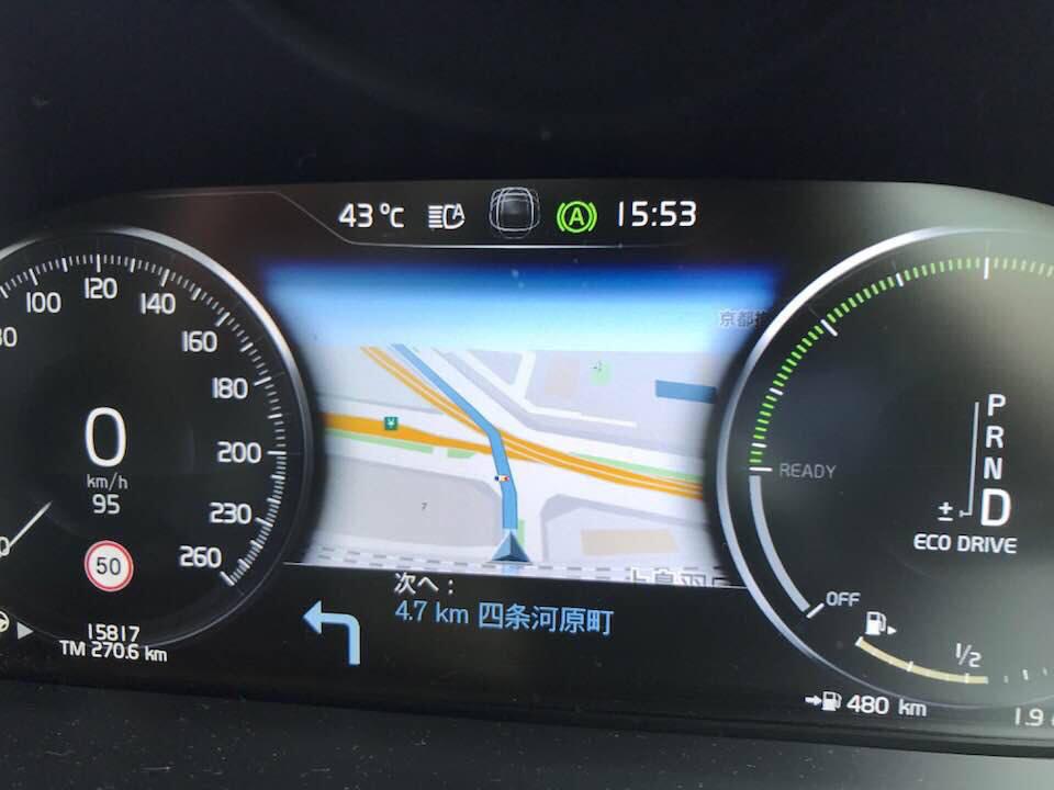 【悲報】昨日の車外の気温、狂ってるwwww