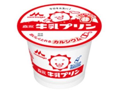 【悲報】森永牛乳プリンさん、とんでもない値上げをしてしまう