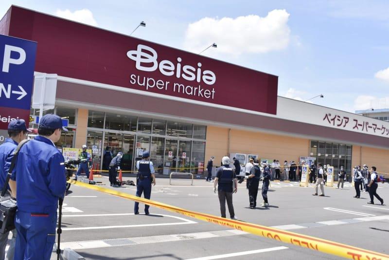 【老害凶暴化】スーパーで刃物振り回し従業員2人負傷 30代男性重傷 60〜70代の老害現行犯逮捕