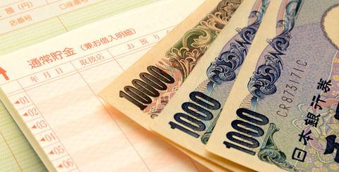 【朗報】ワイ新社会人、4ヶ月にして65万円以上の貯金に成功する