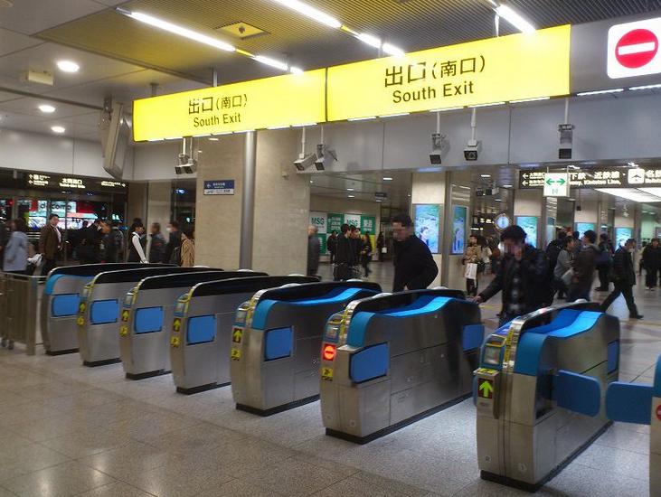専門家「新幹線の改札にセンサーをつける。車掌の手荷物チェック権を強くする。これしかない」