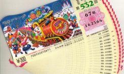【人生確変】1億円以上の宝くじに2度当選、それも2年以内に 16兆分の1という天文学的な確率 仏男性