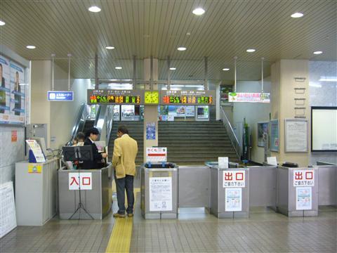 【朗報】福井県に自動改札機がやってきた!会社員「都会と同じになって嬉しい。福井も進んだ」