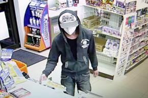 「パチスロ負けたので」コンビニ強盗未遂 容疑で男逮捕
