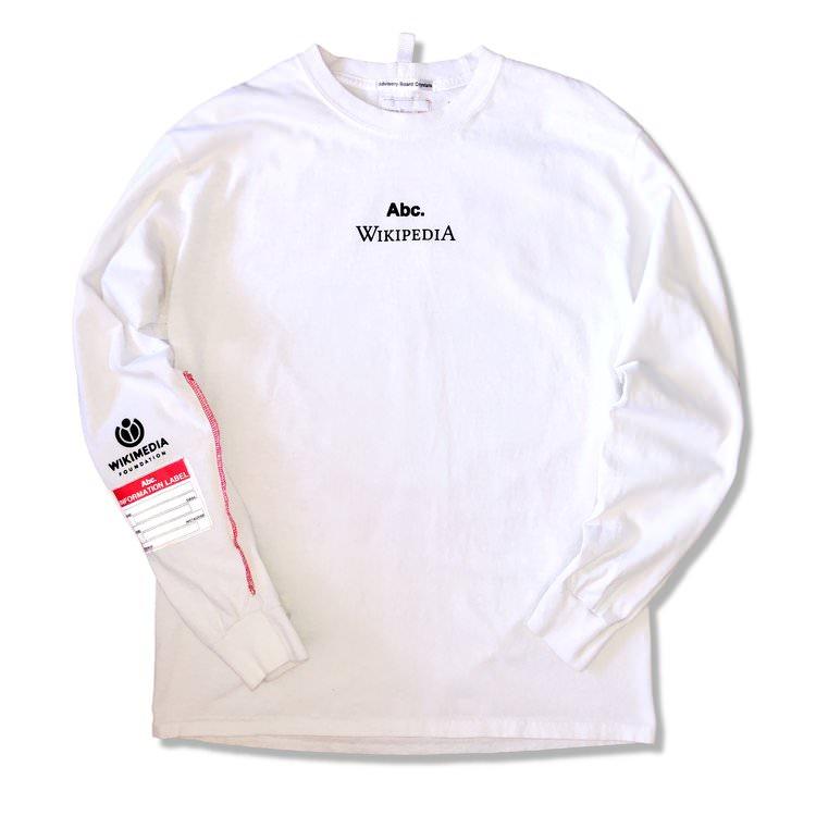 【悲報】Wikipediaを支援するためのダサいTシャツが85ドルで発売されてしまう