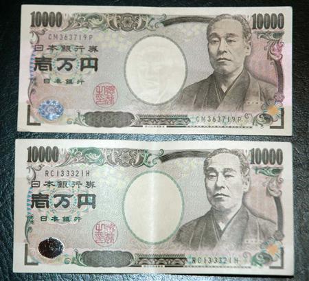 偽1万円札 東京のコンビニで被害続発