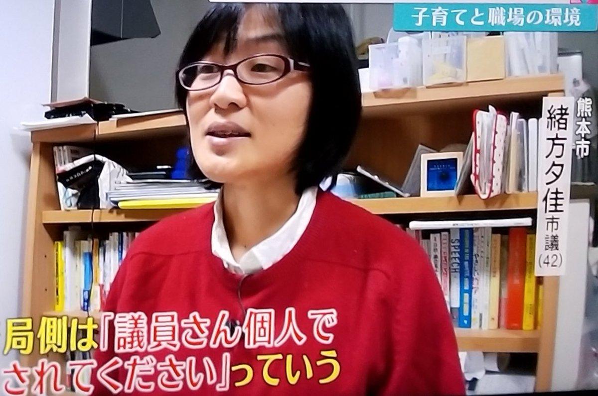 【熊本市議会】「何か口にくわえていますか?」→「のど飴をくわえています」 「のど飴」を舐めて混乱 懲罰動議に
