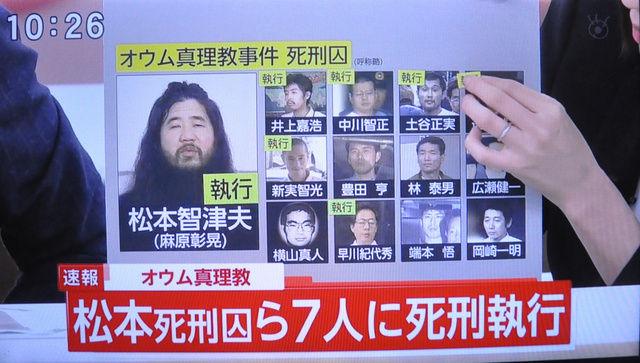 【フジテレビ】オウム報道で死刑囚写真に次々「執行」シールが貼られていった…「ものすごくきもちわるい」疑問の声
