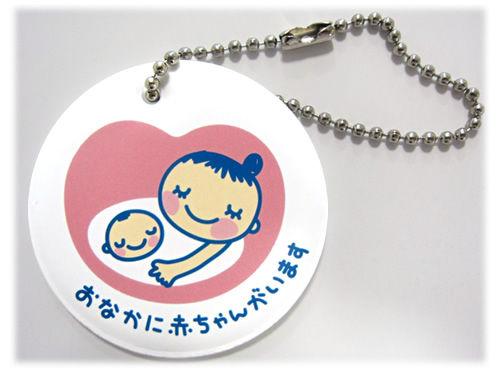 電車内妊婦さん「はあ〜…(妊婦マークチラ見せ)(お腹撫でる)」  席座り女性「!!!」