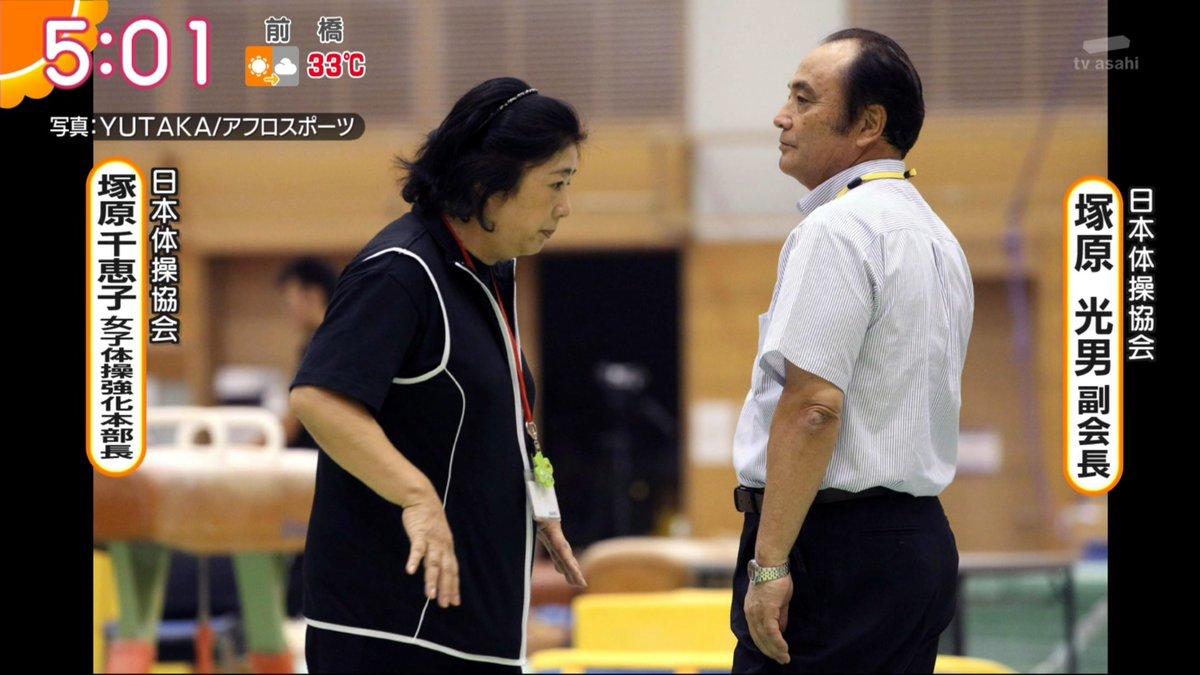 体操協会・塚原光男副会長、宮川のパワハラ発言は「全部ウソ」 「とくダネ!」直撃取材に明言