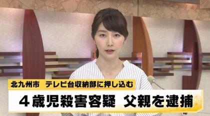 【修羅の国】子供をテレビ台に押し込み殺害 父親の納富駿太容疑者を逮捕