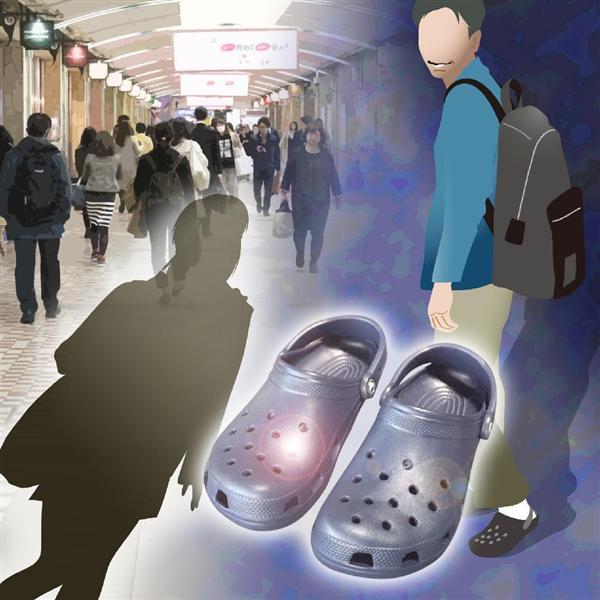 福岡地裁「手ぶれ激しく下着がちゃんと映っていない 」盗撮事件で無罪判決