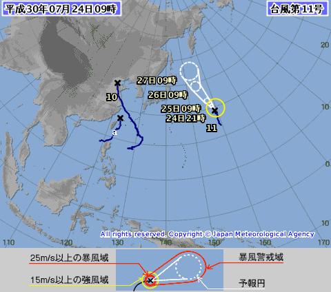 【ヤバイ】台風11号「孫悟空(ウーコン)」発生!東の海上をひたすら北上中