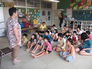 【幼女わいせつ】アルバイトの20代学生、学童保育で女児の体触る