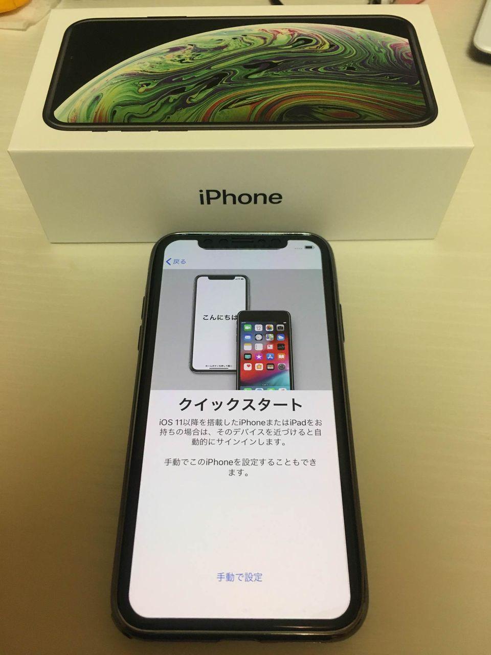 【朗報】iPhone xsガチのマジでかっこいいwwww