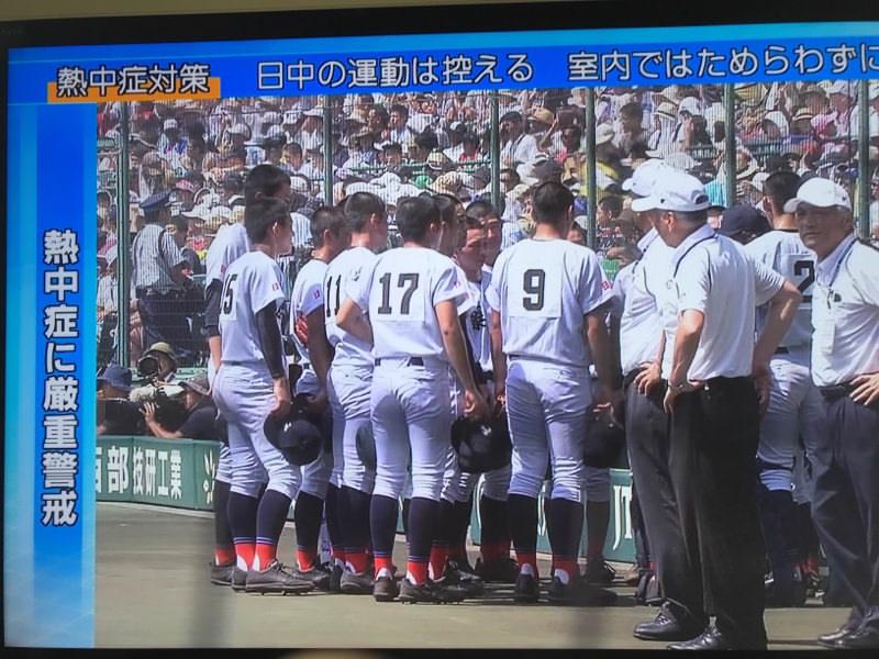 【悲報】NHKさん、とんでもない皮肉をかましてしまう… (*画像あり)