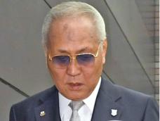 ボクシング・山根会長、辞任会見全文「選手の皆さん、将来、東京オリンピックに参加できなくても、その次のオリンピックもあります」