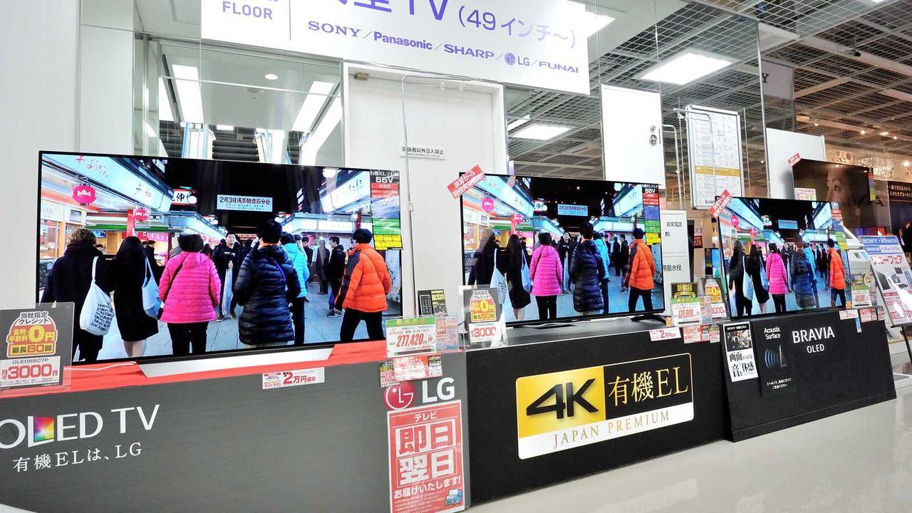 4Kテレビで「4K放送」が見られない深刻問題 専用チューナーが必要なのを12%しか知らない