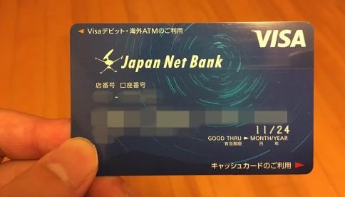 【朗報】ワイ、デビットカードとかいう魔法のカードを手に入れるwwww