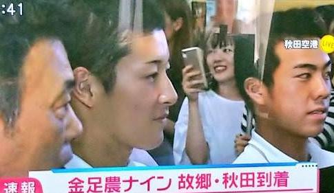 【画像】金足農業が秋田空港に到着した結果wwww