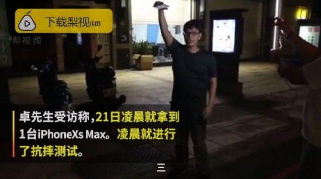 『iPhone Xs MAX』を来日して購入した台湾人男性 購入直後にわざと落下させて割り批判殺到