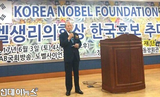 韓国人のキム・ヨンソプ氏がノーベル生理学医学賞を受賞 ※