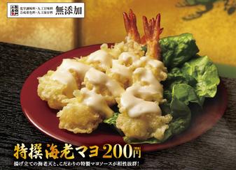 【何でもあり】くら寿司さん、無敵すぎる