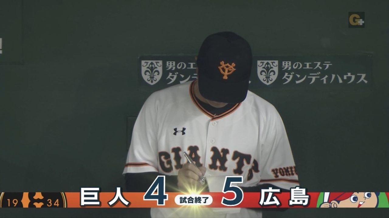 【勤勉】高橋由伸さん、バイトの研修なみにメモをとってしまう