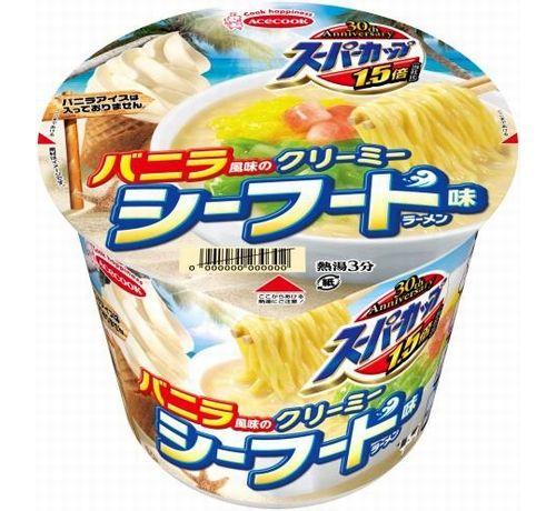 """【美味しいの?】スーパーカップに超斬新""""バニラ風味""""登場"""