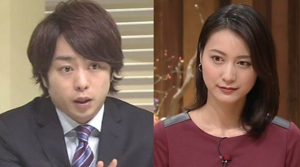 嵐・櫻井翔とテレ朝・小川彩佳アナ「結婚観にズレ」4月に破局していた