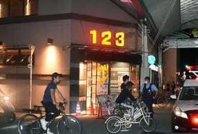 大阪のパチンコ店でスプレー噴霧か、10人以上が搬送