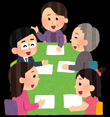 PTA出席代行サービス、1時間数千円でも大人気