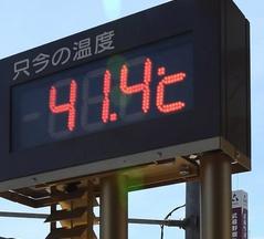 【悲報】熱中症で90人以上死亡