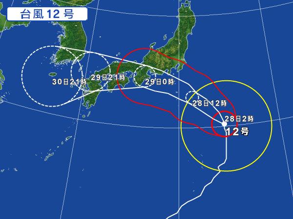 【悲報】台風12号さん、進路更新のたびに曲がりがエグくなるwwww
