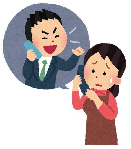 NTT関連の勧誘電話のウザさは異常 総務省が激おこ