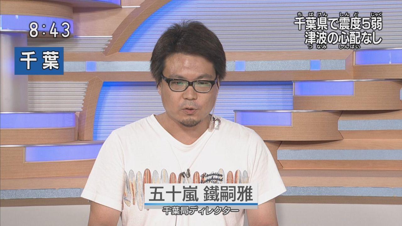 【悲報】NHK、突然Tシャツ姿のディレクターが番組進行役を代打する放送事故w!連日の臨時ニュースによる人手不足か
