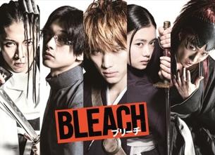 【悲報】実写版「BLEACH」の衣装、安っぽい