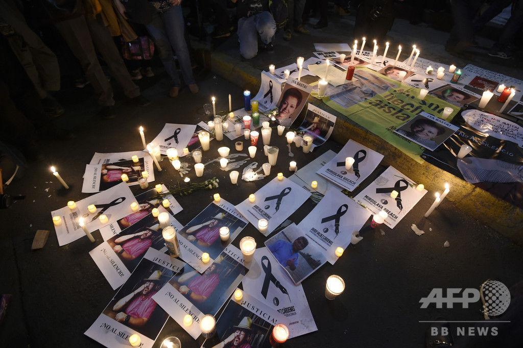 【怖い】メキシコで記者が銃撃され死亡、今年9人目
