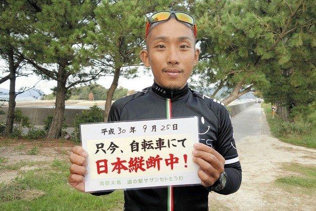 【富田林逃走】「ただ今、自転車で日本一周中」 樋田容疑者、笑顔で写真(画像あり)
