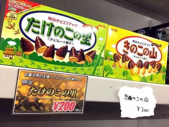 【悲報】たけのこ厨のスーパー店員が陰湿過ぎると話題にwwww