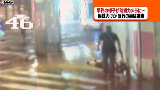 【大阪・日本橋】引きずられ、頭蹴られ、かばん奪われる…男性(32)が脳内出血の大けが 事件の様子が防犯カメラに(動画)