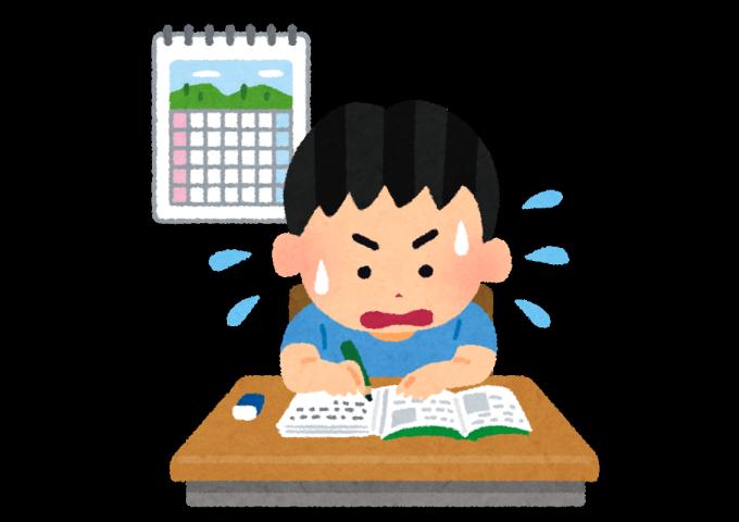 小学生「夏休みの宿題は先に全部終わらせよう!」→7割が計画破綻