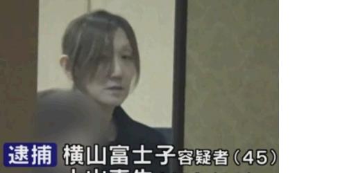 鈴鹿の殺人事件、妻(45)とその交際相手(29)を死体遺棄容疑で逮捕