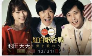 今年紅白歌合戦を違法視聴していた中国人の数w.w.w.w.w