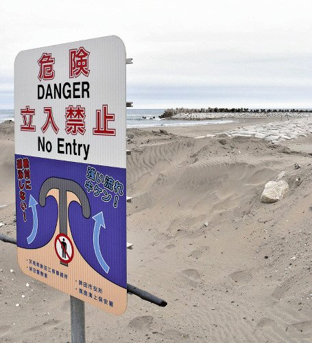 「絶対に泳がないで」T字形の人工岬で水難続発 昨日3人が死亡 アスリートでも流れに逆らって泳げない離岸流が発生