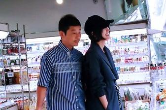 【画像】剛力彩芽さん(25)、前澤社長(42)とのデート撮られるも余裕の笑顔で鬼女激怒